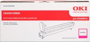 Drum M 20000pg C8600/C8800