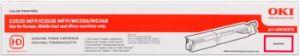 Toner M 2500pg MC350/360 C3520/30MFP